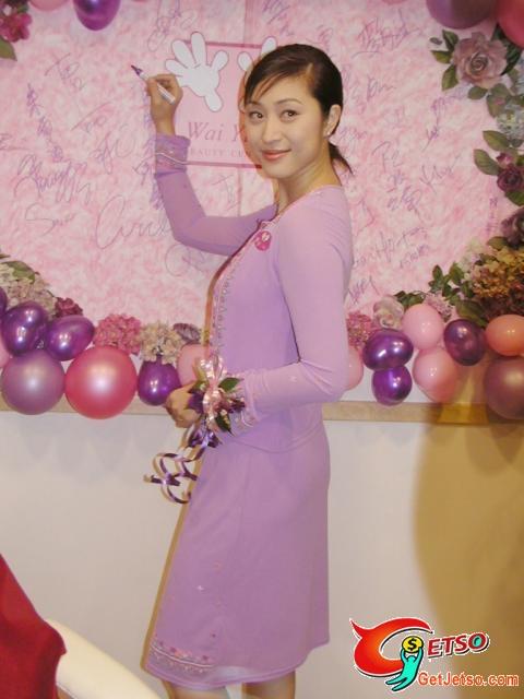 陳法蓉低胸寫真照片圖片12