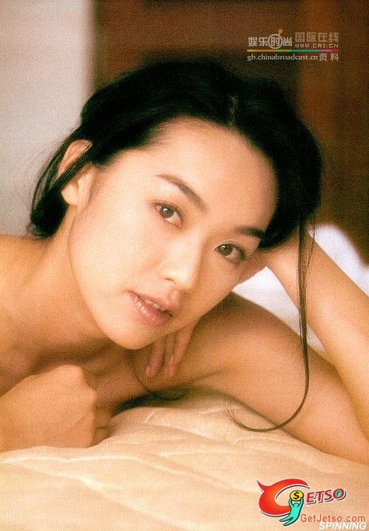 王靜瑩性感寫真照片圖片10