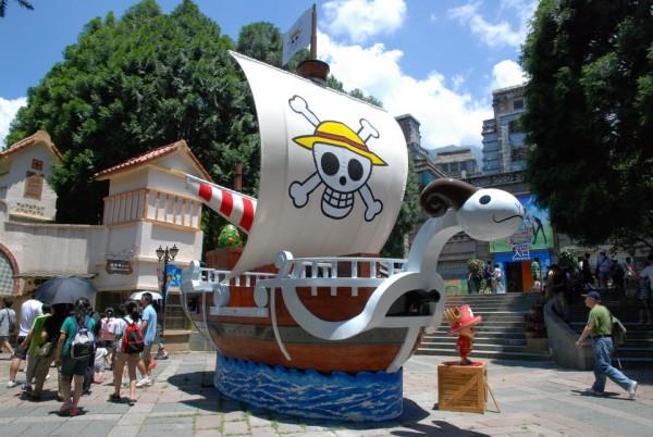台灣九族文化村《海賊王》登場,持續至12 月份