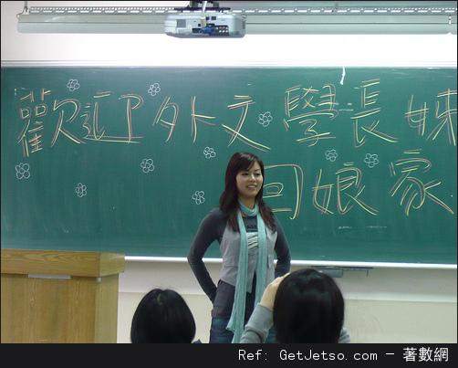 劉香慈比基尼寫真照片9