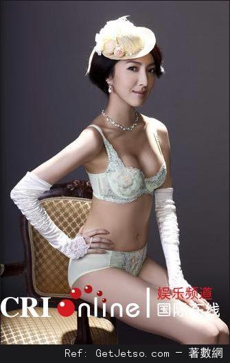 楊謹華內衣女王寫真照片圖片10