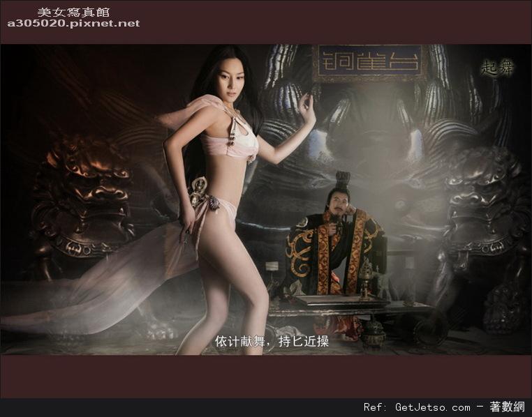 張馨予-赤壁銅雀台性感寫真照片圖片16