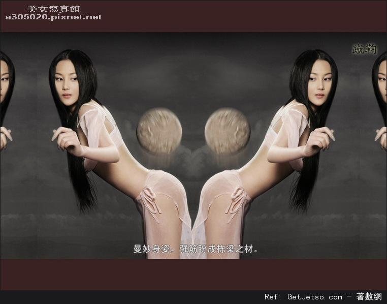 張馨予-赤壁銅雀台性感寫真照片圖片13