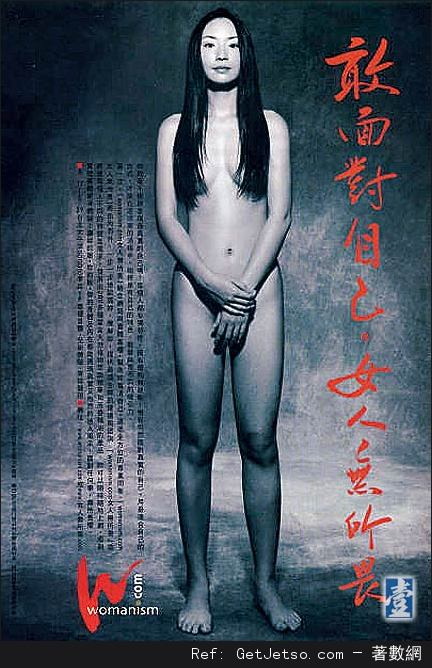 王俐人全裸性感寫真照片圖片2