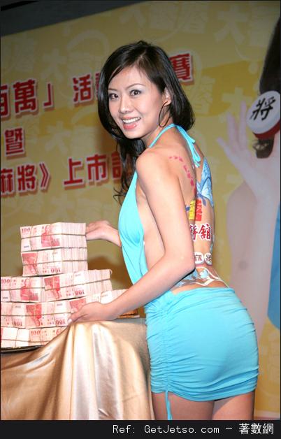 小潘潘(謝千惠)生活寫真照照片12