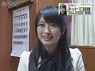 藤川優里脫衣寫真照片13