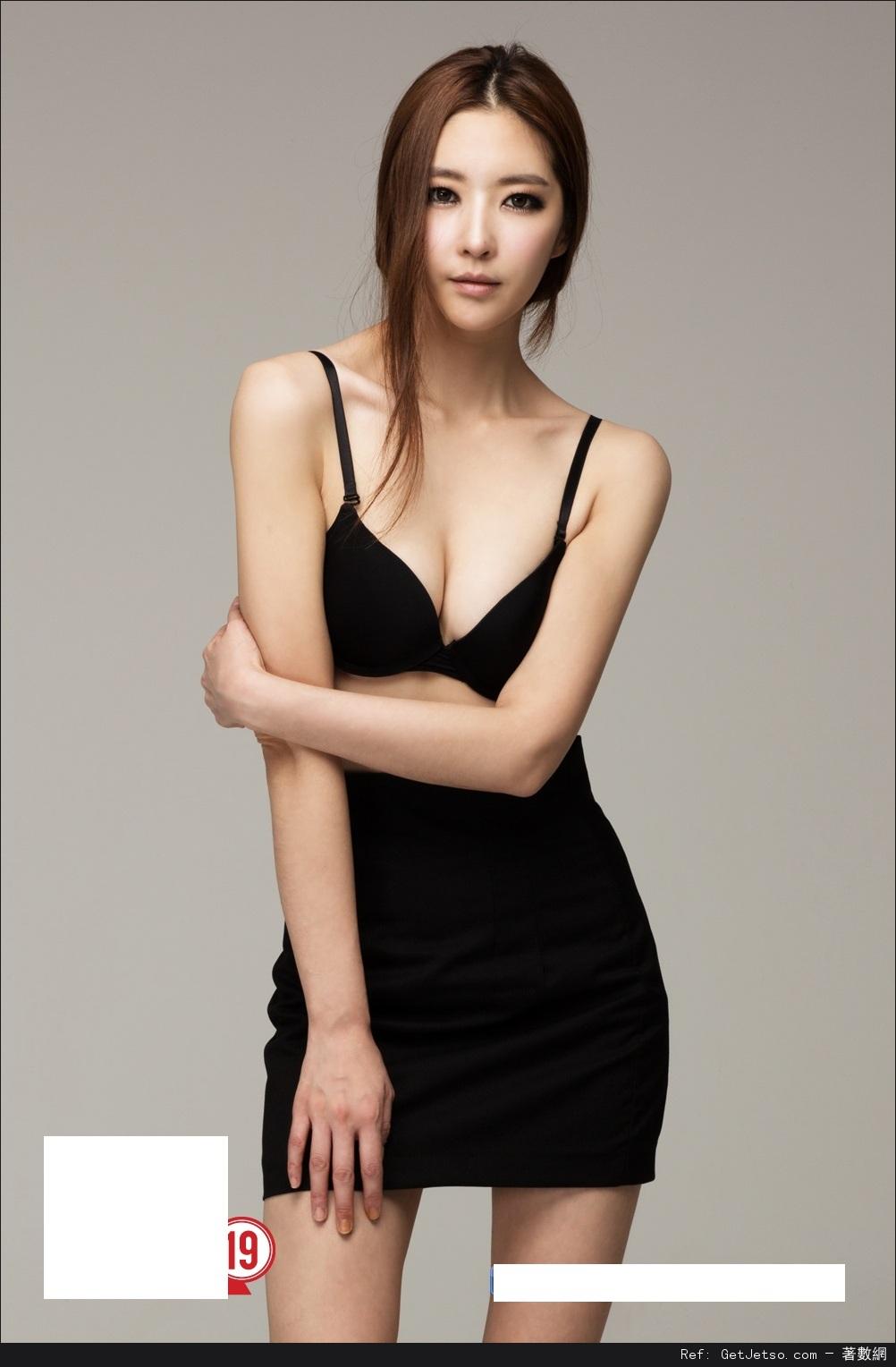 Hot Red - Kim Yoo Yeon ~ Cute Girl - Asian Girl - Korean