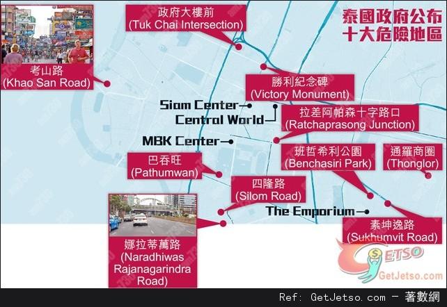 鄰近MBK Siam Center,政府列曼谷十大高危區圖片1