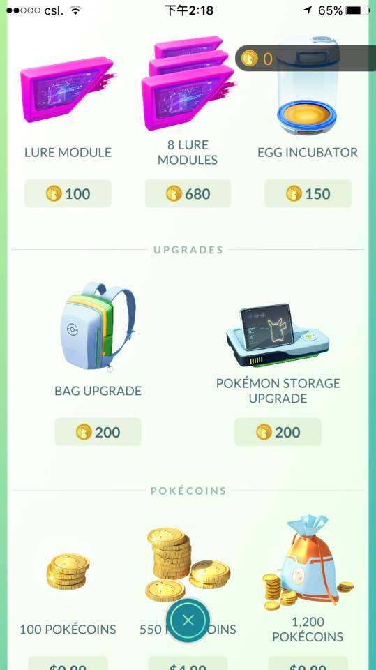 Pokemon Go 極速升級4 貼士香港版訓練員「入職」手冊