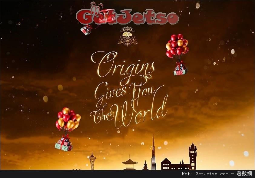 Origins 聖誕套裝購買優惠(至16年12月31日)圖片1