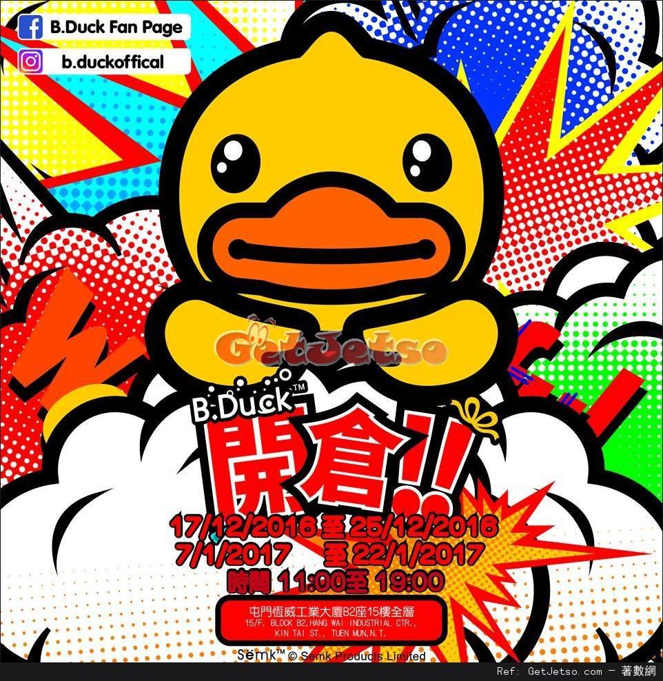 B.Duck聖誕開倉優惠(16年12月17-25/17年1月7-22日)圖片1