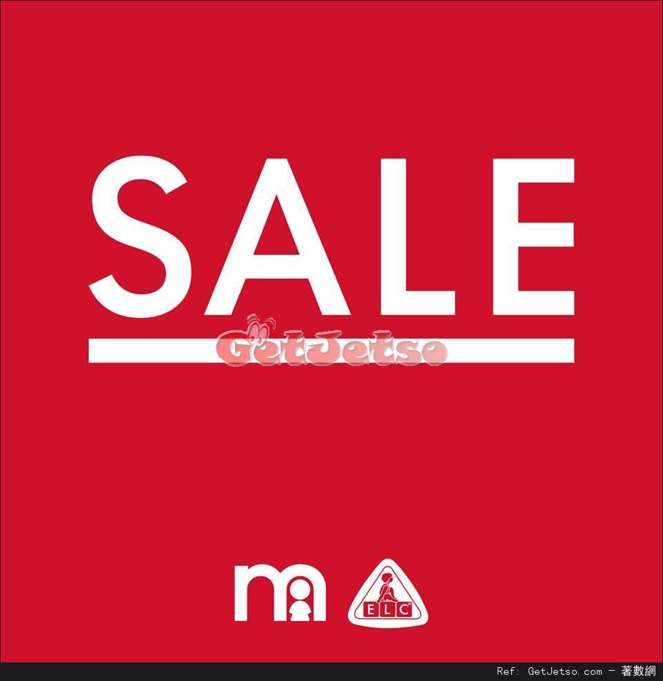 Mothercare正價服飾7折購物優惠(至16年12月31日)圖片1