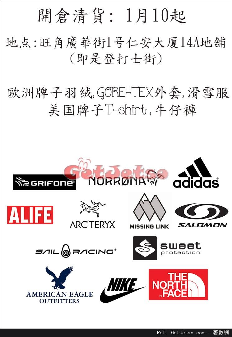 歐洲牌子羽絨GORE-TEX外套開倉清貨優惠(至17年2月9日)圖片1