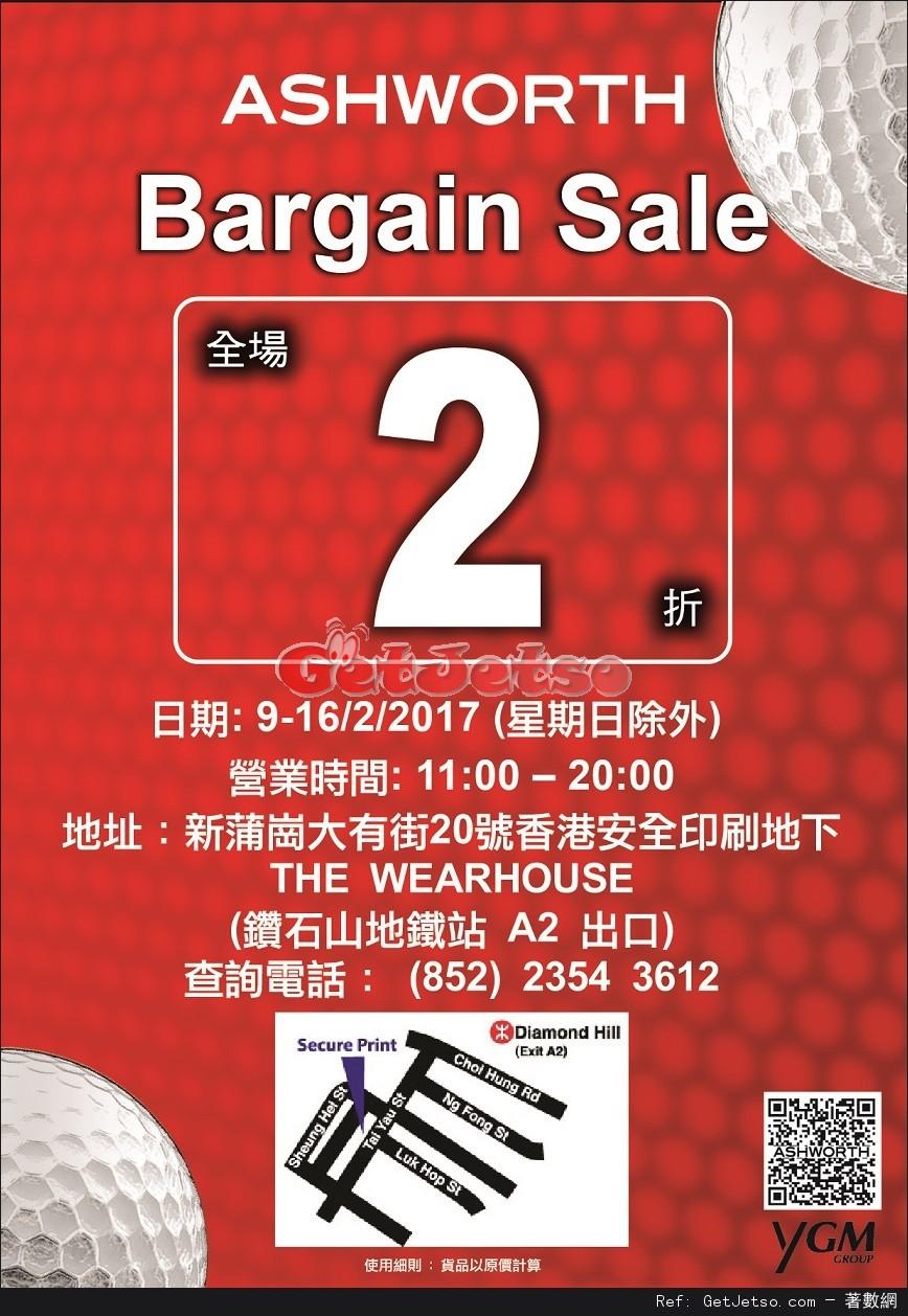 ASHWORTH Bargain Sale 全場2折開倉優惠(至17年2月16日)圖片1