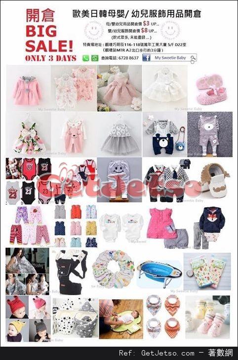 歐美日韓母嬰幼兒服飾用品開倉優惠(17年2月22日)圖片1
