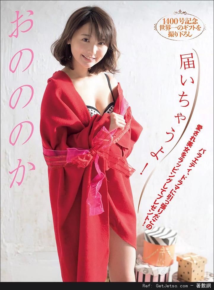 小野乃乃香低胸寫真照片圖片40