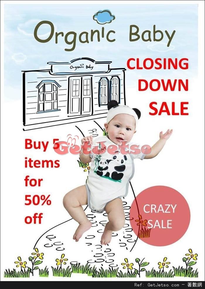 Organic Baby低至5折結業清貨優惠(至17年5月31日)圖片1