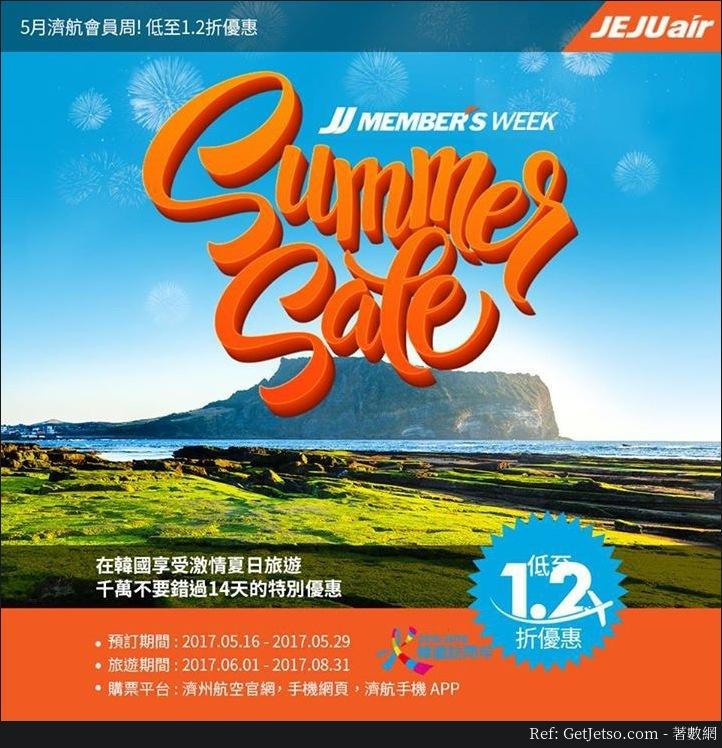 低至12折或0首爾來回單程機票優惠@濟州航空(17年5月16-29日)圖片4