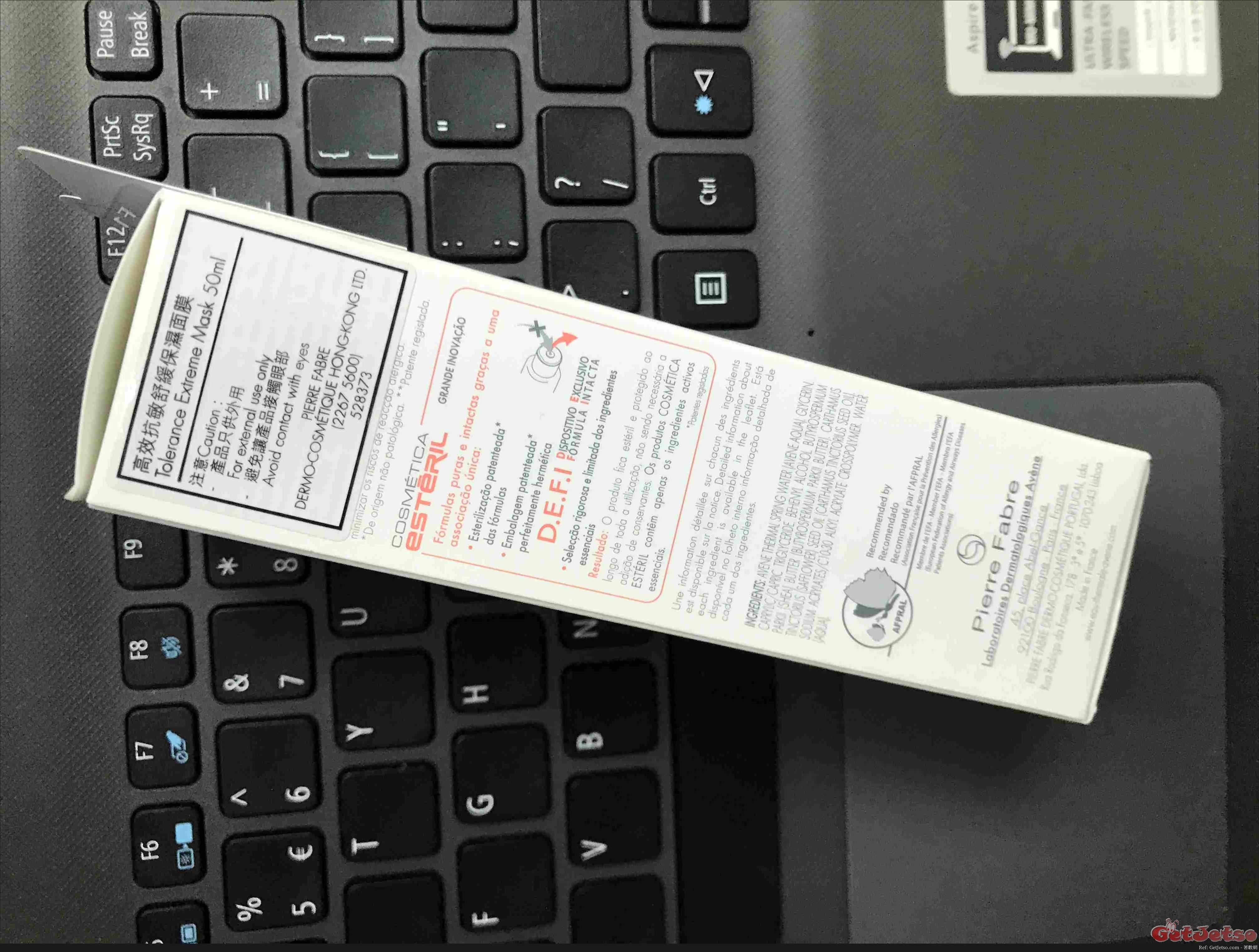 濕疹救星~AVENE高效抗敏舒緩保濕面膜(全新100%正貨)