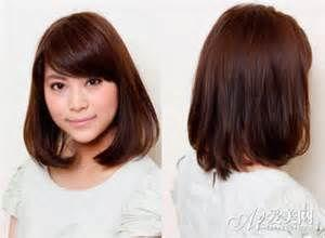 9個適合臉寬的髮型