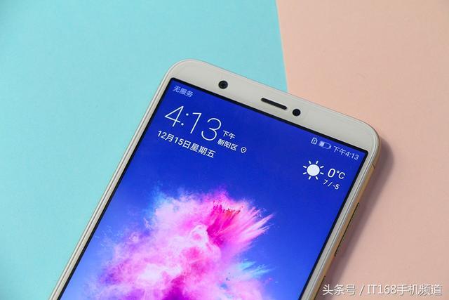 華為再出千元手機7S,全面屏+雙攝只要1499元