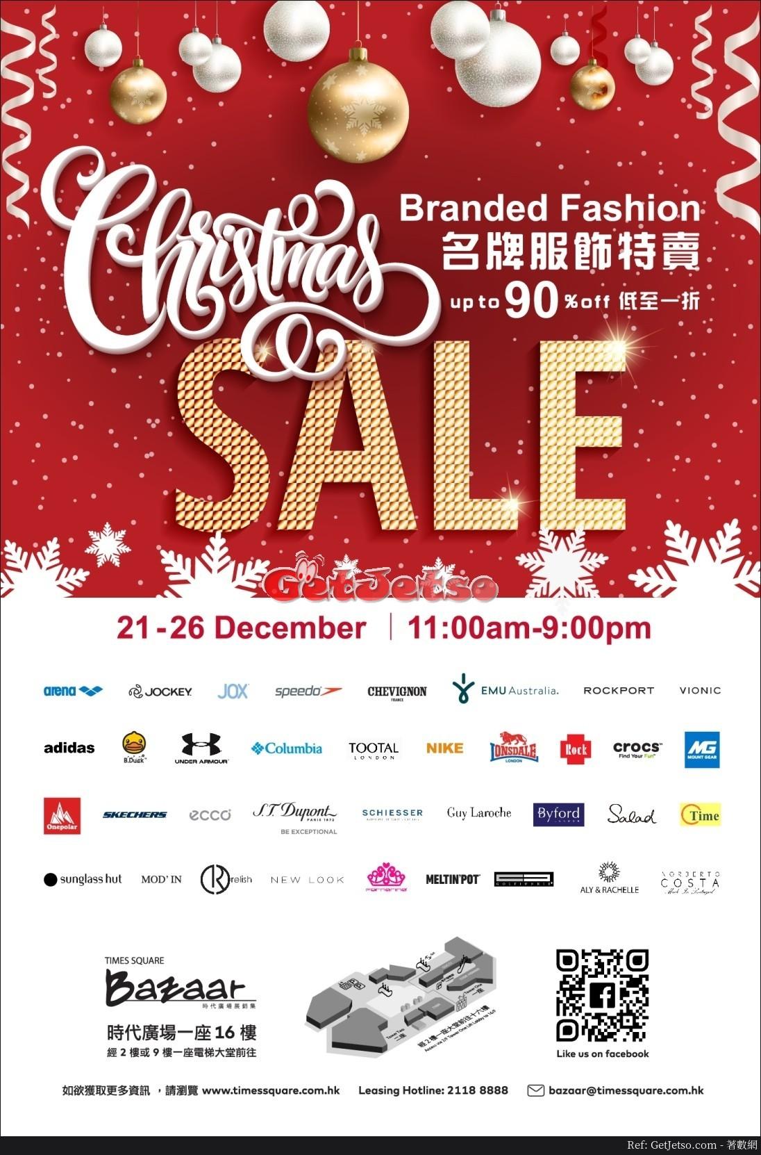 名牌服飾低至1折聖誕特賣優惠@時代廣場(17年12月21-26日)