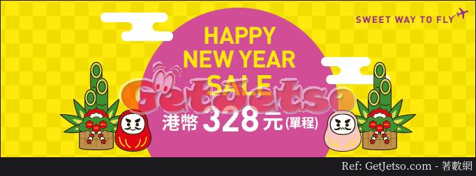 低至$328 飛大阪單程機票優惠@Peach樂桃航空(18年1月5-8日)