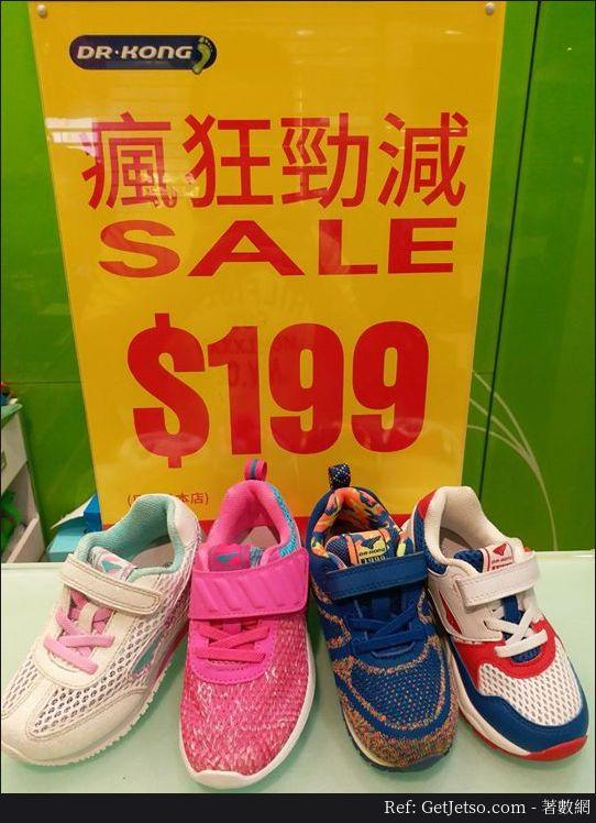 Dr.Kong低至$120減價優惠@屯門市廣場店(至18年4月17日)