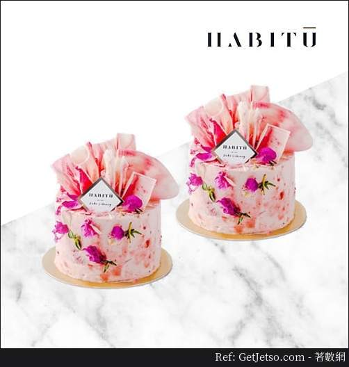 Caffe HABITU Mini Rose cake 買1送1優惠(18年10月15日)